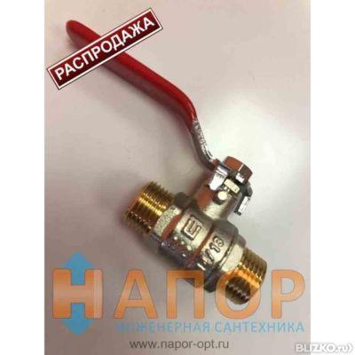 Кран шаровой СК 39027-032