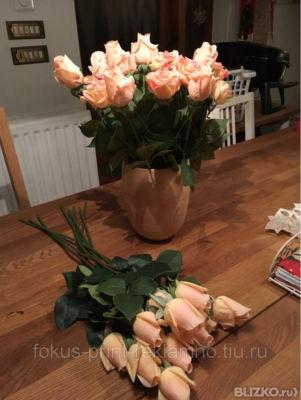 Искусственные цветы из латекса в россии купить где купить искусственные цветы оптом в одессе