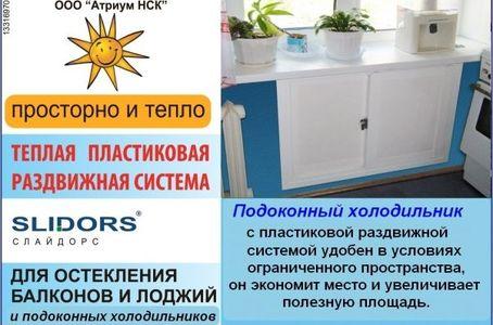 мягкая мебель 8 марта каталог новинки