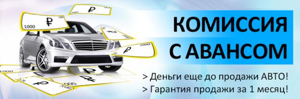 Б/у автомобили