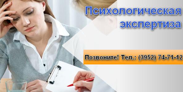 Детская городская поликлиника города новотроицк