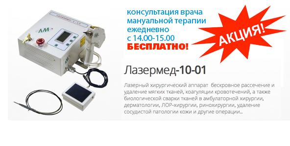 Нейрохирургические клиники россии