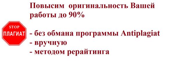 Курсовые и дипломные работы на заказ в Ростове на Дону 000 big
